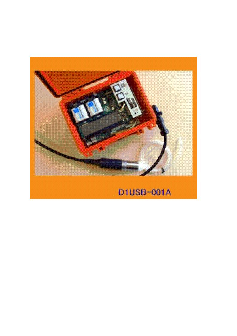 수압식 Water Level Data Logger
