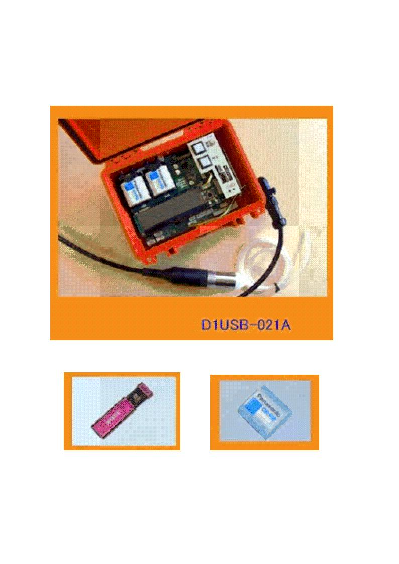 Water Level/Temp. Data Logger